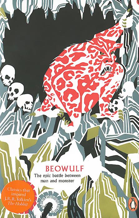 Книга Beowulf