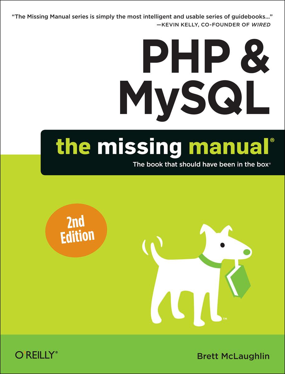 McLaughlin PHP & MySQL: The Missing Manual php srl