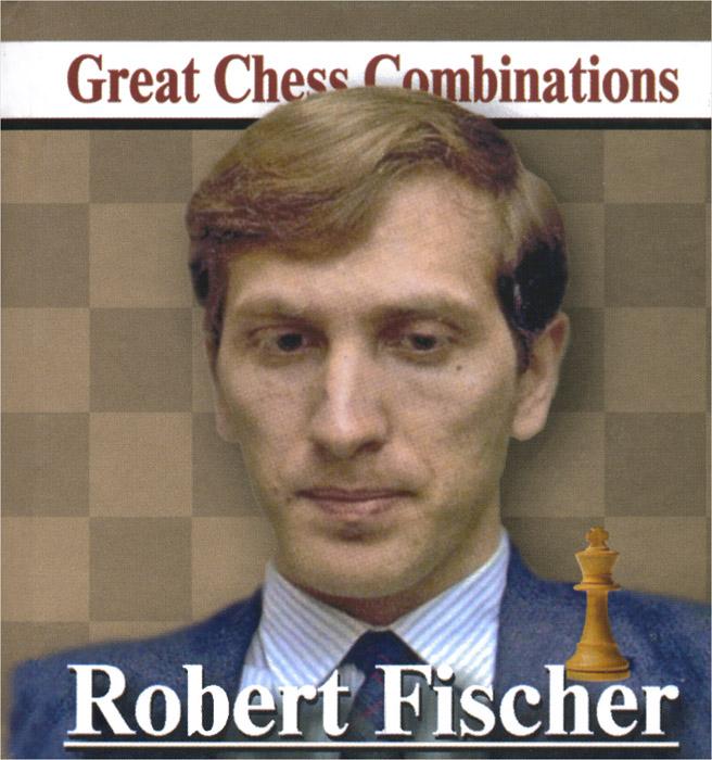 Александр Калинин Robert Fischer: Great Chess Combinations (миниатюрное издание) сергей иващенко учебник шахматных комбинаций том 1а the manual of chess combinations volume 1a