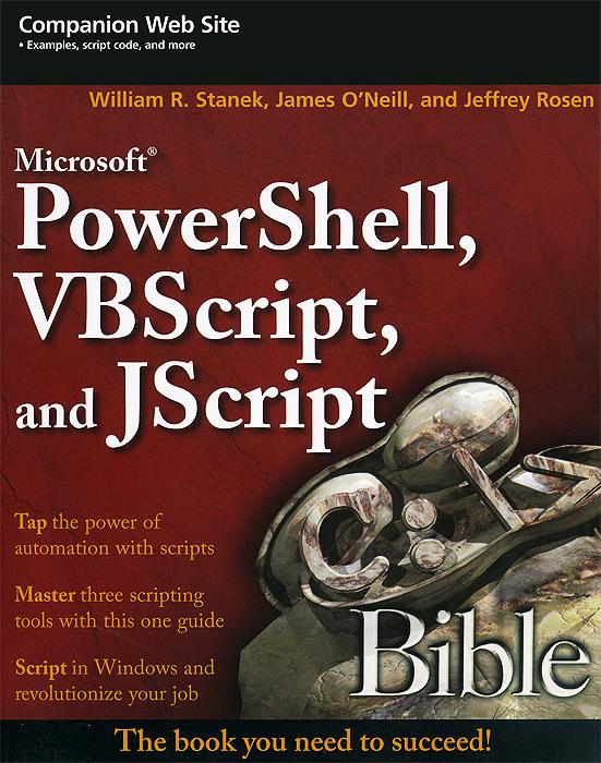 William R. Stanek, James O'Neill, Jeffrey Rosen. Microsoft PowerShell, VBScript and JScript Bible