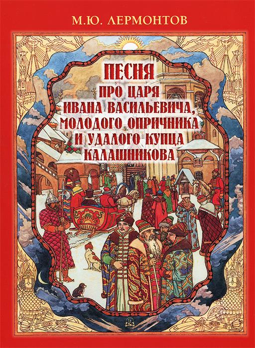 Читать русский язык рисунок
