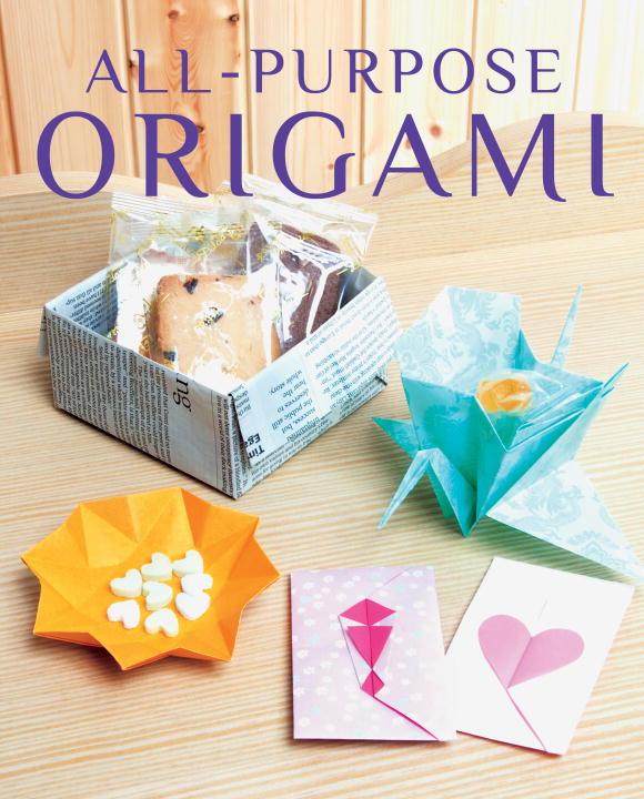 BOUTIQUE-SHA. All-Purpose Origami