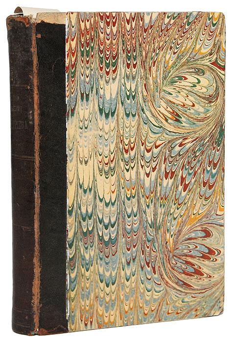 И. И. Дмитриев Сочинения И. И. Дмитриева. В 2 томах. В одной книге миф о христе в 2 томах в 1 книге