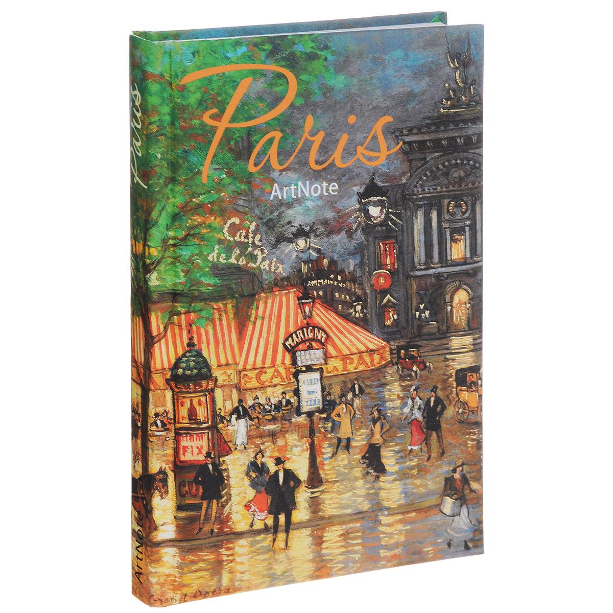Париж. ArtNote картины из истории детства знаменитых музыкантов