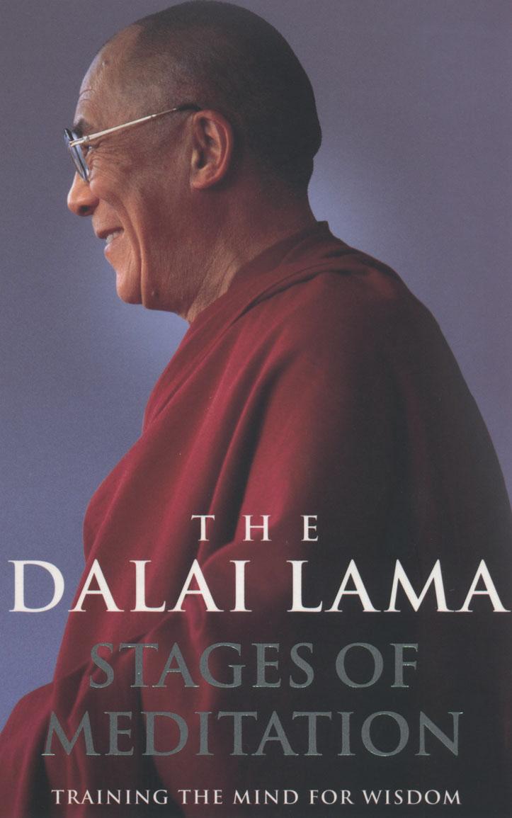 Lama, Dalai. Stages Of Meditation