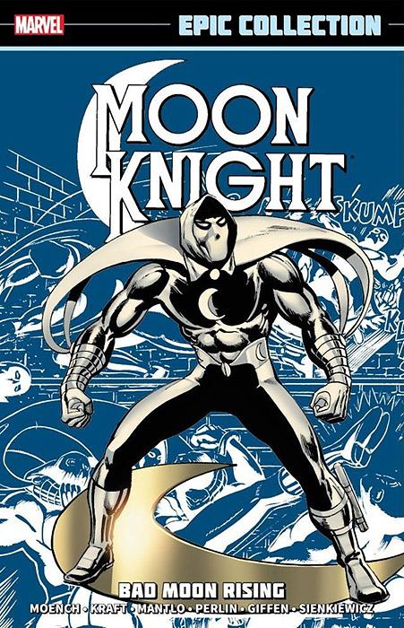 Moon Knight: Bad Moon Rising: Volume 1 kingston sdxc 64gb class10 sd10vg2 64gb