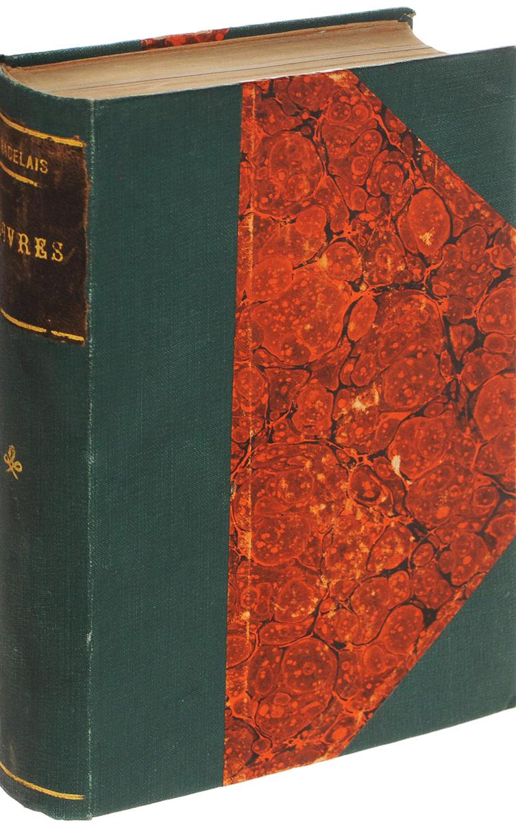 Oeuvres de F. Rabelais1562Париж, 1878 год. Издательский переплет, сохранность хорошая. На пожелтевших страницах, имеются временные пятна. Предлагаем Вашему вниманию книгу OEUVRES DE F. RABELAIS. Издание не подлежит вывозу за пределы Российской Федерации.