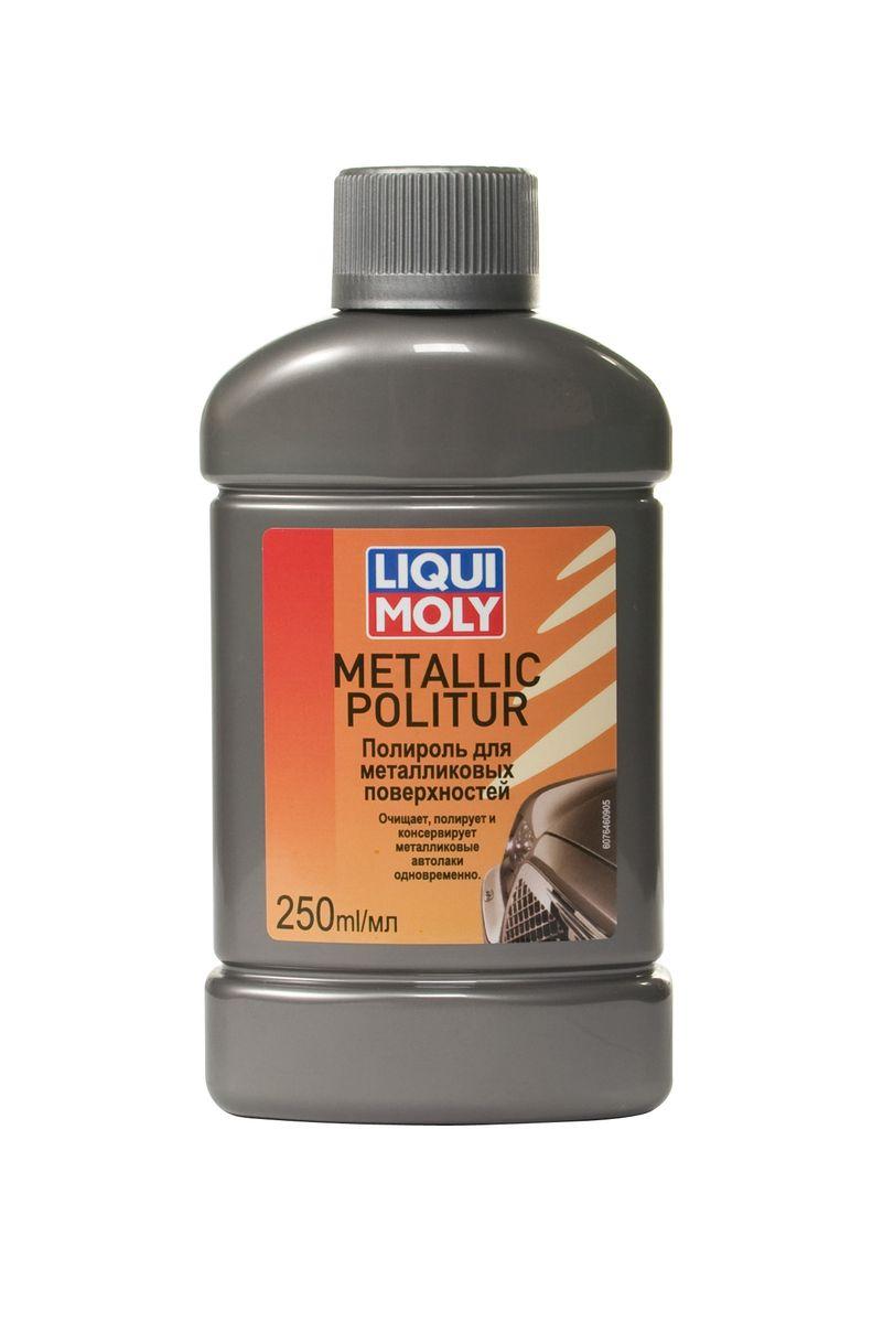 Полироль для металликовых поверхностей Liqui Moly, 250 мл1004900000360Полироль Liqui Moly Metallic Politur чистит, полирует, защищает и заботится о металликовых и перламутровых автолаках. Высококачественные растительные и синтетические компоненты защищают лак от погодных влияний и нагрузки частой мойкой автомобиля. Выглаживает поверхность, благодаря использованию интеллектуального абразива. Быстро обеспечивает долговременный яркий блеск. Надолго защищает от загрязнений и атмосферных воздействий. Подходит для машинной и ручной обработки. Состав: вода, масло, воск, ноу-хау компании.
