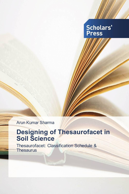 Arun Kumar Sharma Designing of Thesaurofacet in Soil Science  anuj kumar sharma and vipul sharma ofdm communication system