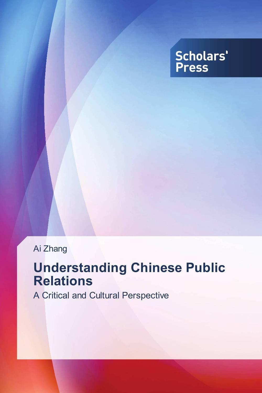 Ai Zhang Understanding Chinese Public Relations yajun zhang a kaleidoscope of chinese culture