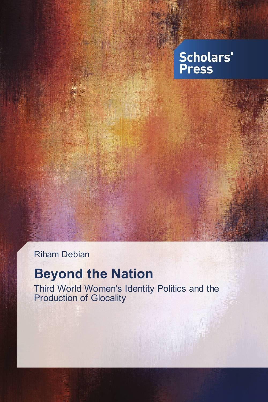 Riham Debian Beyond the Nation гонал ф раствор для инъекций 66мкг 1 5мл 900 ме 1 шприц иглы 20