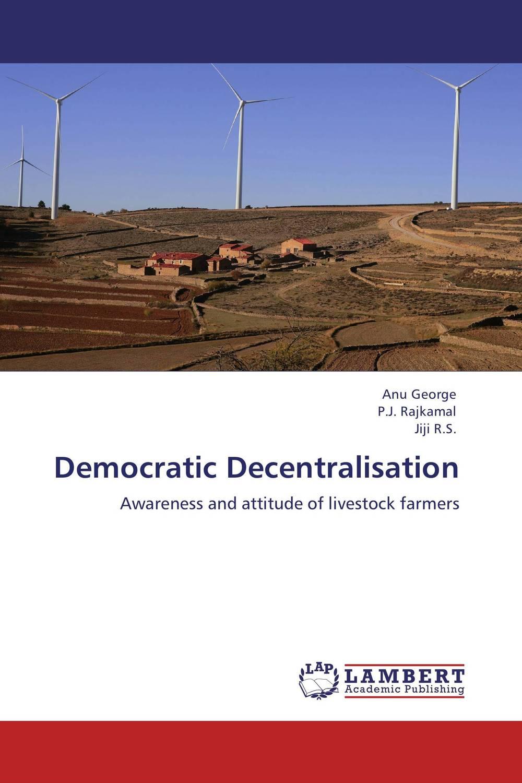 Democratic Decentralisation кухонный уголок трия остин