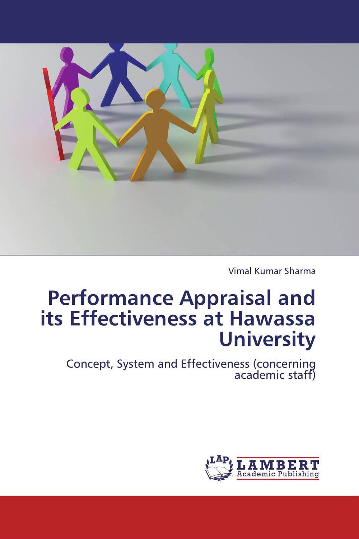 Vimal Kumar Sharma Performance Appraisal and its Effectiveness at Hawassa University  anuj kumar sharma and vipul sharma ofdm communication system