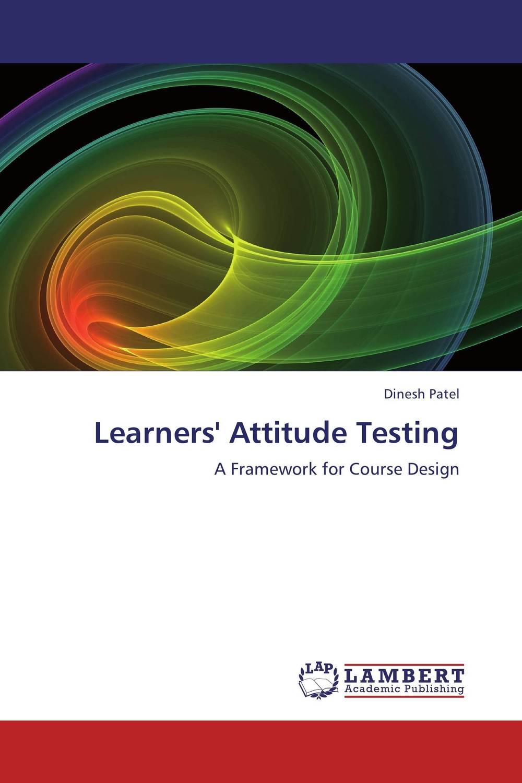 Dinesh Patel Learners' Attitude Testing самокат двухколесный zilmer zl 97 красный