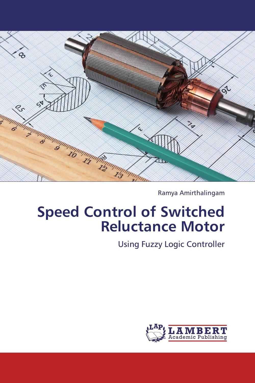 Speed Control of Switched Reluctance Motor отвертка реверсивная с битами и торцевыми головками kraftool 25556 h27