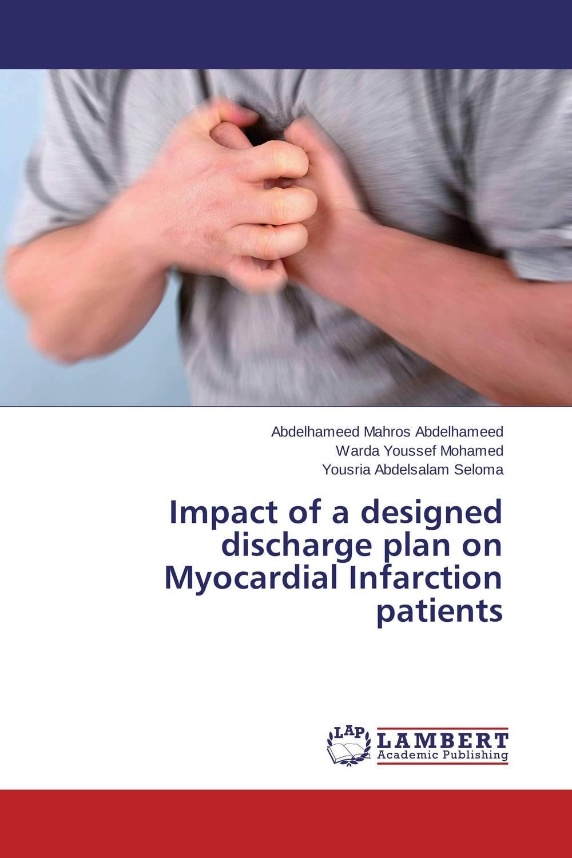 Impact of a designed discharge plan on Myocardial Infarction patients besturn b50 b70 b90 x80 daytime light led free ship 2pcs set wire besturn b50 b70 b90 x80 fog light besturn b50 b70 b90 x80