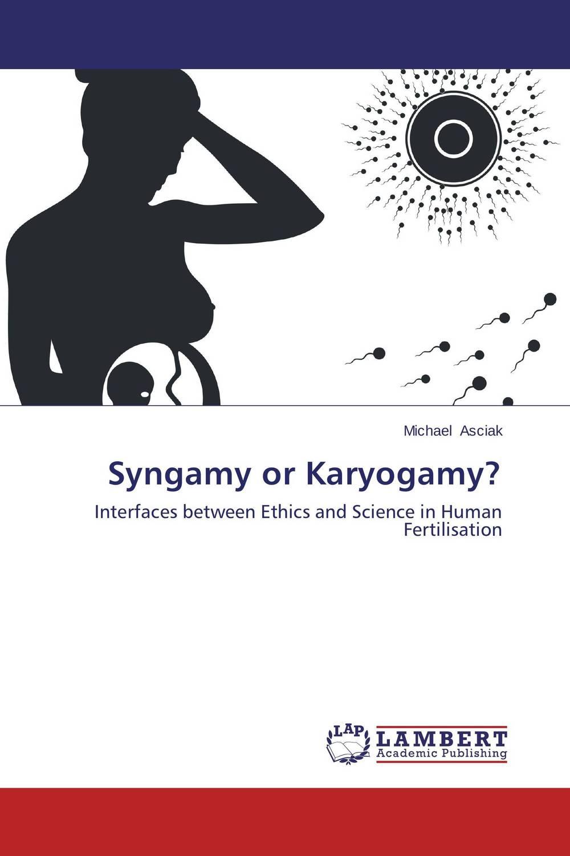 Syngamy or Karyogamy? cmam vertebra02 human cervical vertebral column deluxe skeleton model medical science educational teaching anatomical models