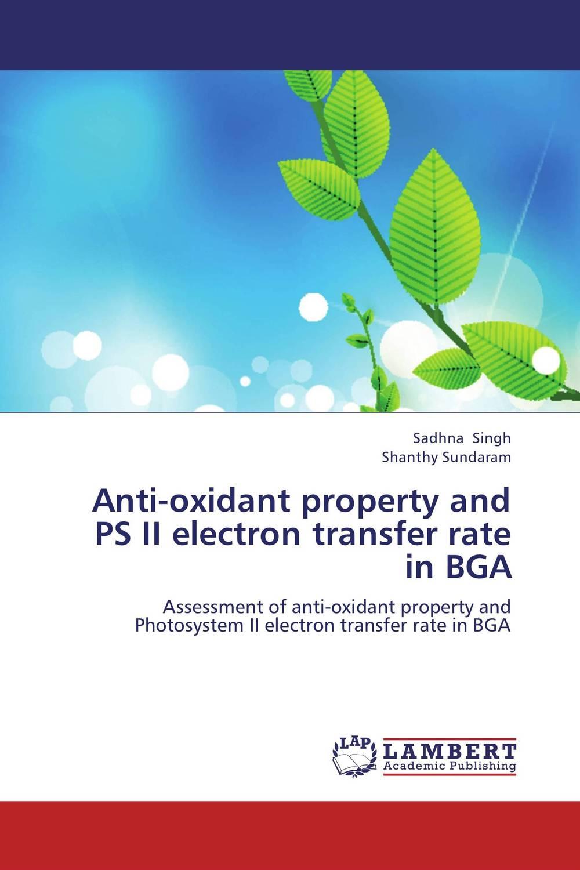 Sadhna Singh and Shanthy Sundaram Anti-oxidant property and PS II electron transfer rate in BGA shalini purwar shanthy sundaram and anil kumar molecular mechanism of plant resistance wheat fungal interaction