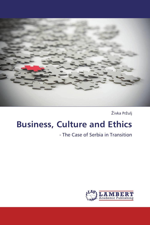 Business, Culture and Ethics вентилятор lumme lu 104
