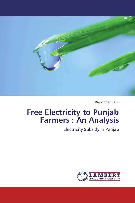 Rajwinder Kaur Free Electricity to Punjab Farmers : An Analysis lavleen kaur and narinder deep singh evaluating kissan credit card scheme in punjab india