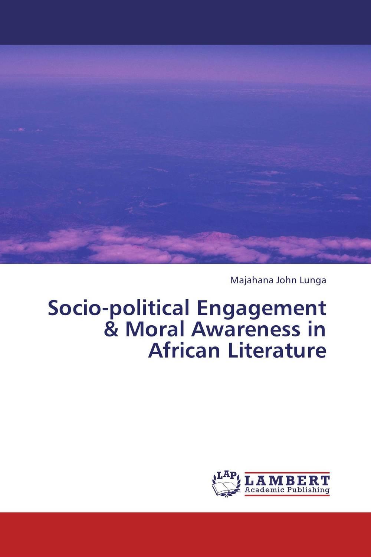 MAJAHANA JOHN LUNGA Socio-political Engagement & Moral Awareness in African Literature soyinka wole of africa