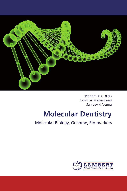 цены  Molecular Dentistry