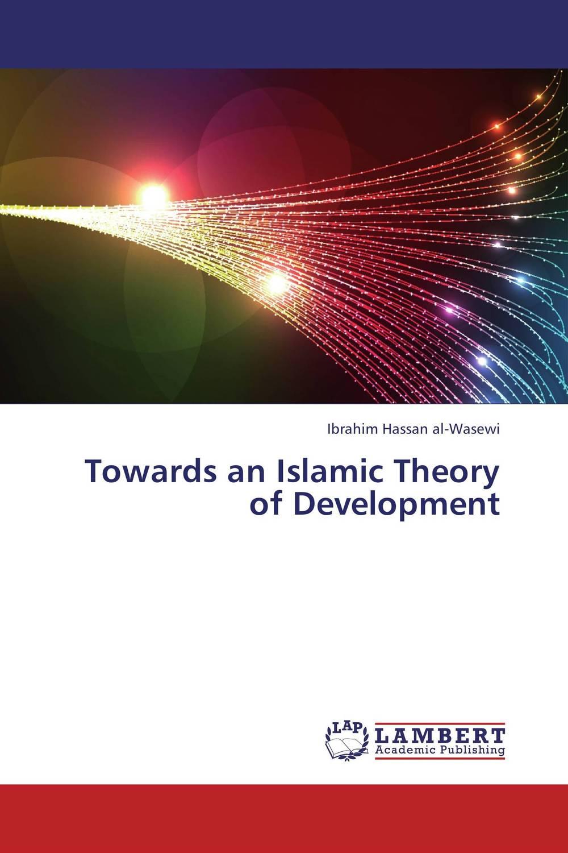 Ibrahim Hassan al-Wasewi Towards an Islamic Theory of Development firas abdullah thweny al saedi and fadi khalid ibrahim al khalidi design of a three dimensional virtual reality environment