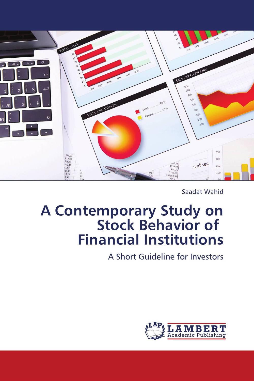 цена  Saadat Wahid A Contemporary Study on Stock Behavior of Financial Institutions  онлайн в 2017 году