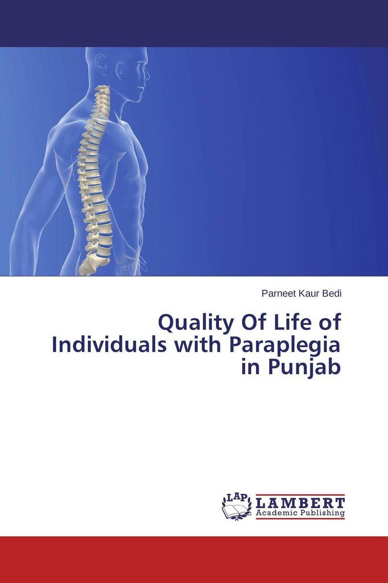 Parneet Kaur Bedi Quality Of Life of Individuals with Paraplegia in Punjab lavleen kaur and narinder deep singh evaluating kissan credit card scheme in punjab india