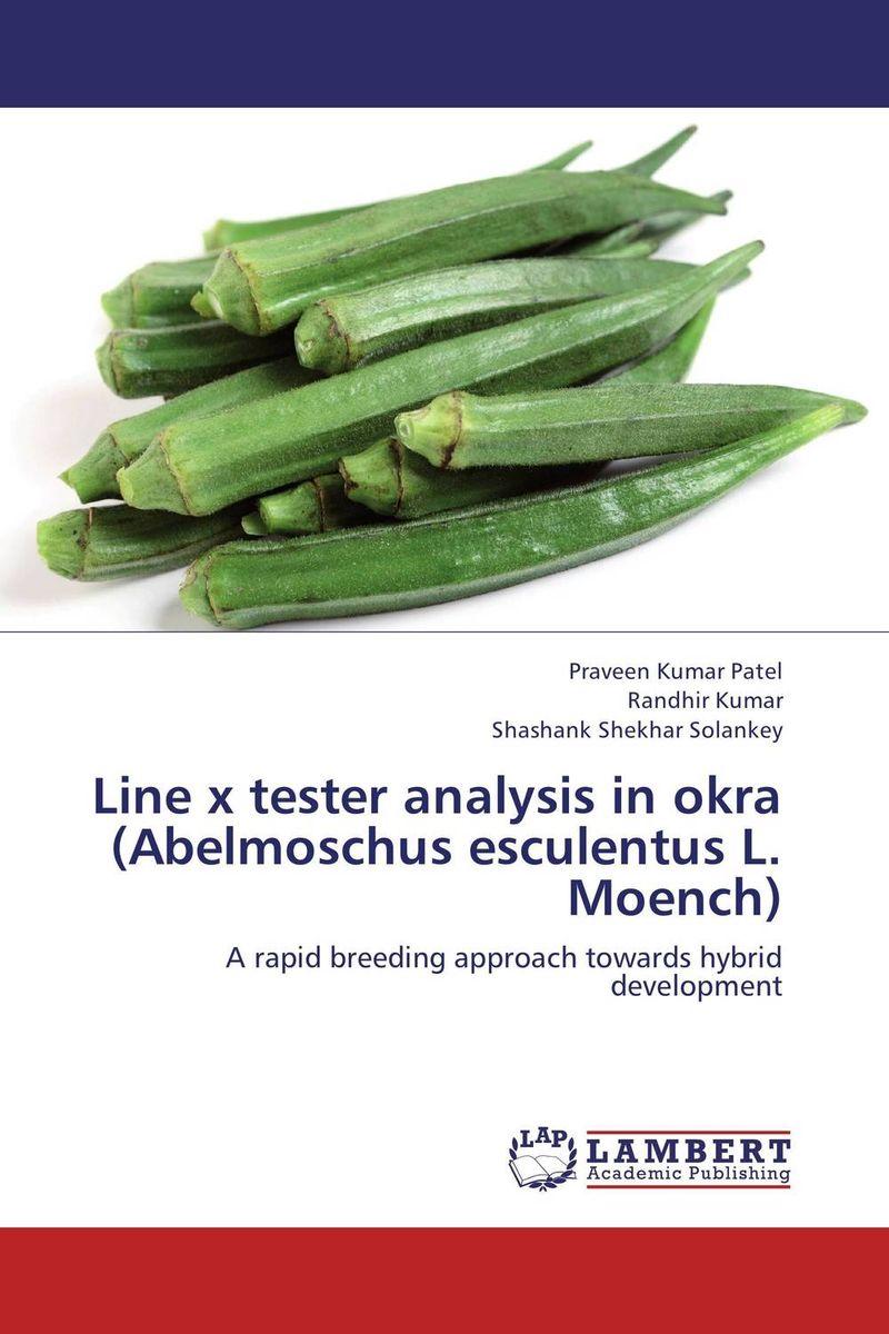 Praveen Kumar Patel,Randhir Kumar and Shashank Shekhar Solankey Line x tester analysis in okra (Abelmoschus esculentus L. Moench)
