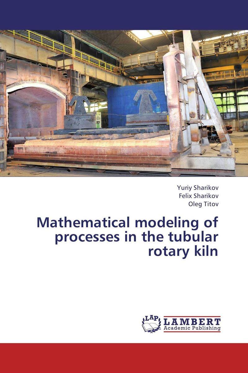 Mathematical modeling of processes in the tubular rotary kiln настольная игра hobby world hobby world настольная игра колонизаторы 4 е рус изд