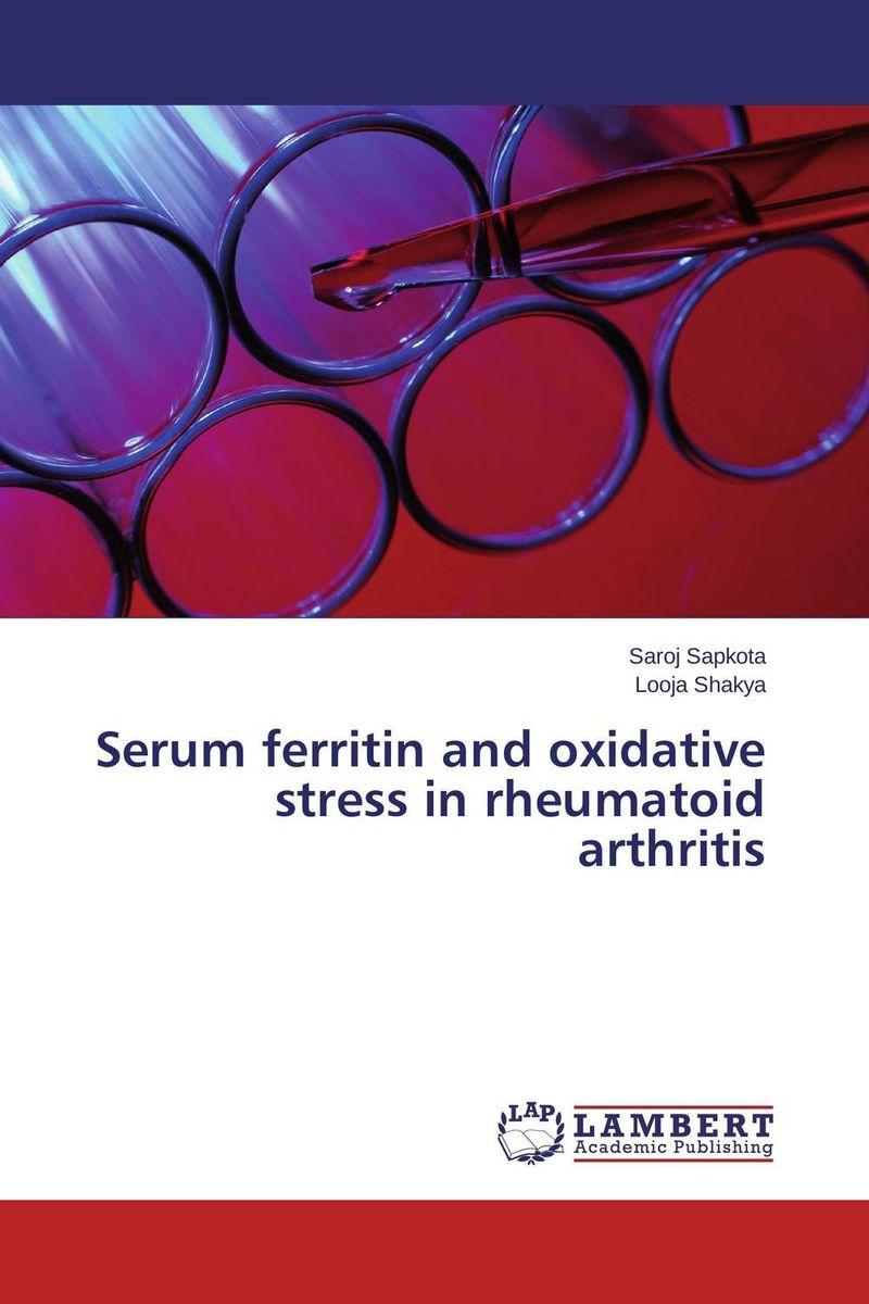 Serum ferritin and oxidative stress in rheumatoid arthritis кастрюля 14см 1 0л с метал ручками 421714