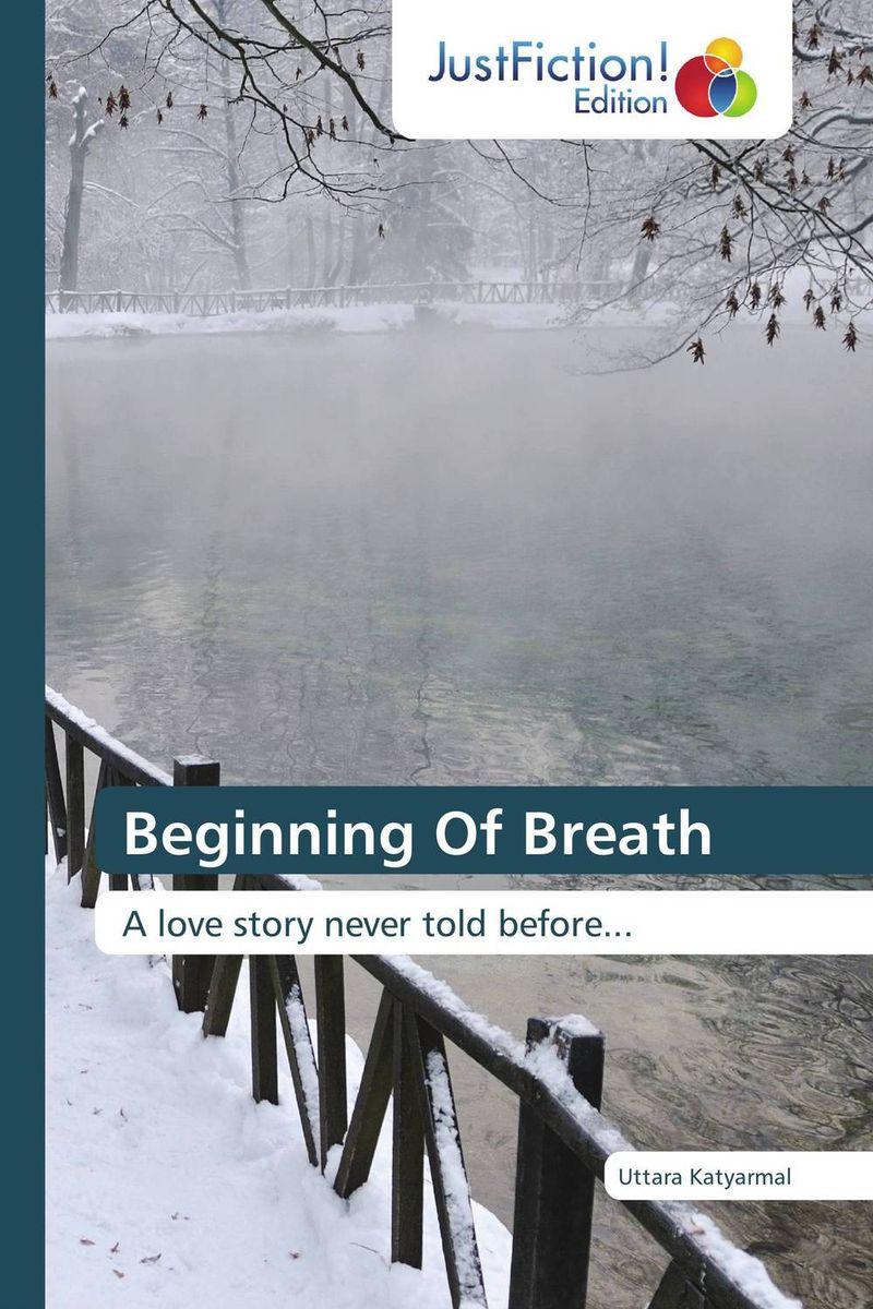 Uttara Katyarmal Beginning Of Breath купальник because of love 1895