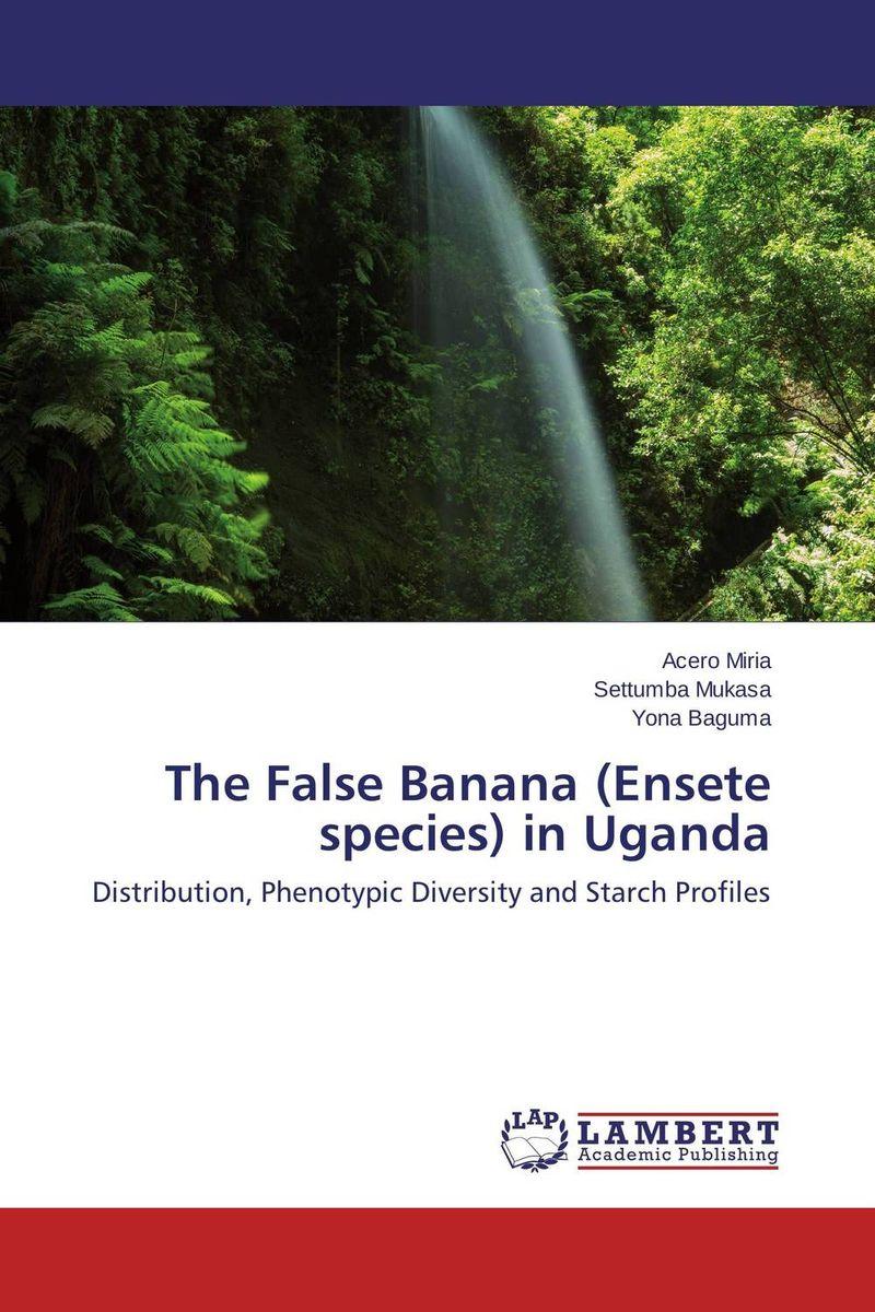 все цены на  The False Banana (Ensete species) in Uganda  в интернете
