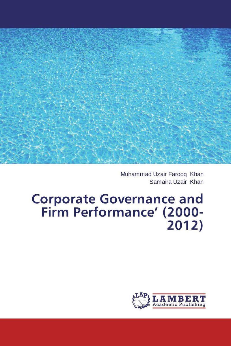где купить  Corporate Governance and Firm Performance' (2000-2012)  по лучшей цене