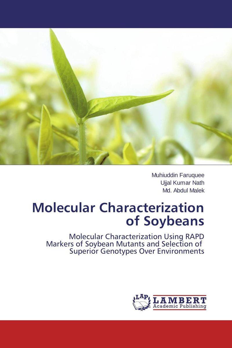 Muhiuddin Faruquee,Ujjal Kumar Nath and Md. Abdul Malek Molecular Characterization of Soybeans santosh kumar singh biodiversity assessment in ocimum using molecular markers