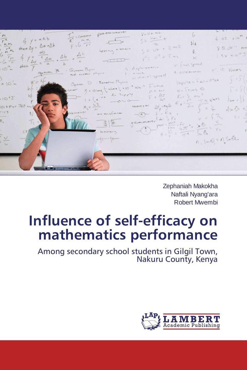 Influence of self-efficacy on mathematics performance рога mars sd 218m алюминий 6061 d 22 2мм длина 82 мм вес 58 г красные sd 218m