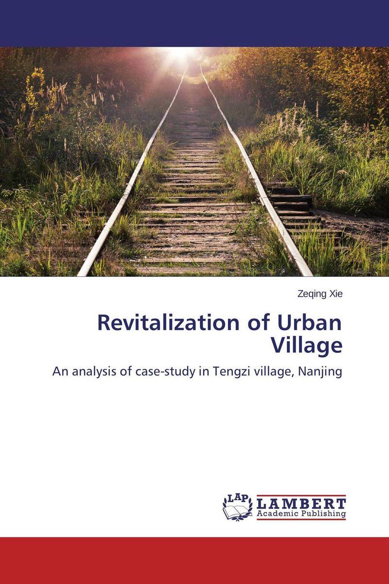 Revitalization of Urban Village диск отрезной bosch expert for steel 2608643062