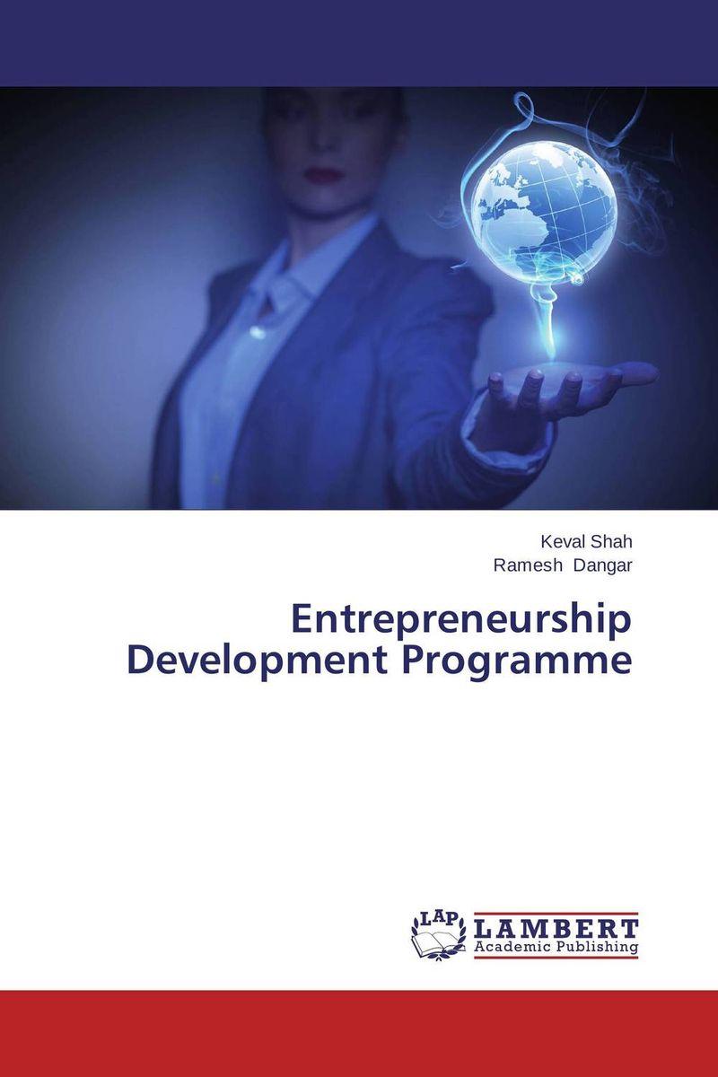 Keval Shah and Ramesh Dangar Entrepreneurship Development Programme vrunda shah and vipul shah herbal therapy for liver disease