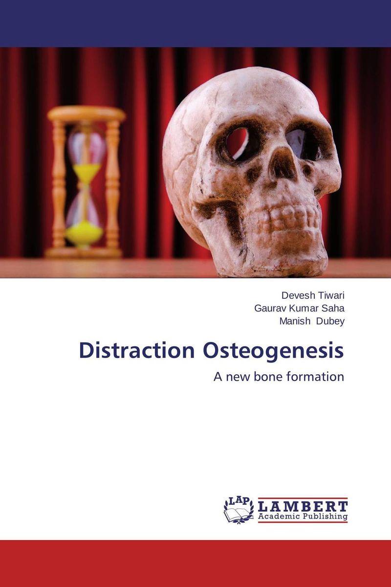Devesh Tiwari,Gaurav Kumar Saha and Manish Dubey Distraction Osteogenesis rakesh kumar dubey and hari har ram bottlegourd breeding