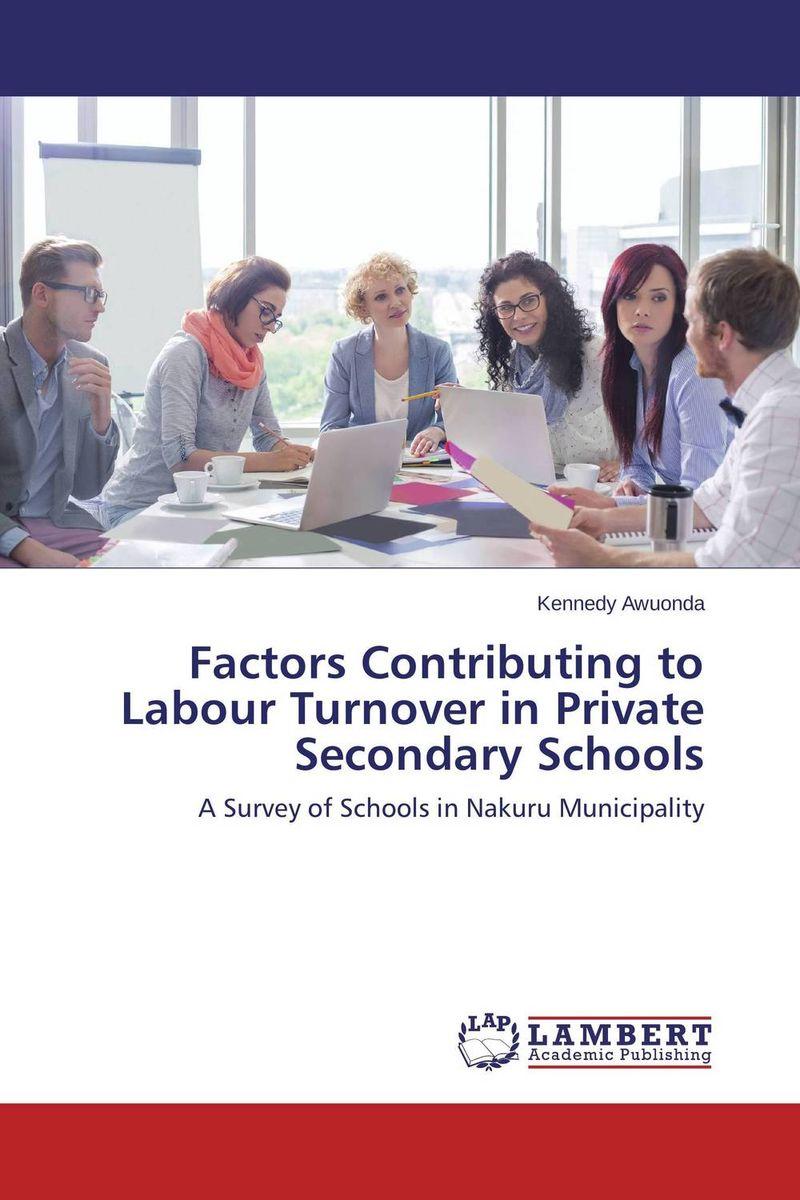 Factors Contributing to Labour Turnover in Private Secondary Schools гамак 2 местный тканый larsen camp 31203 200х150см