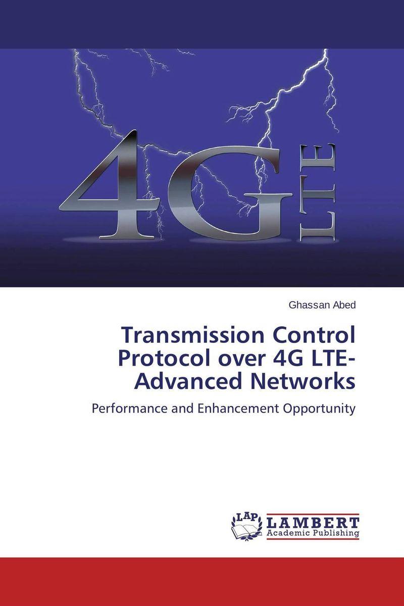Transmission Control Protocol over 4G LTE-Advanced Networks триммер бензиновый elitech бт 43