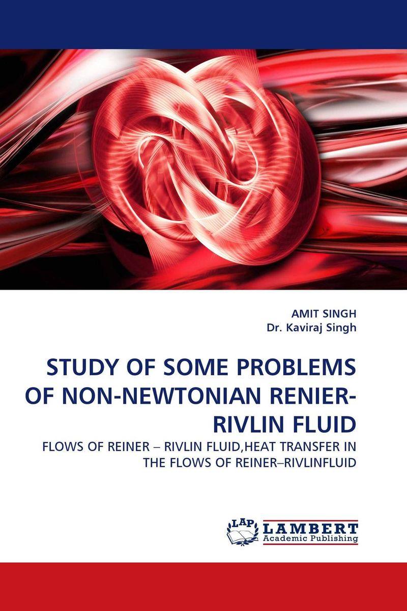 Amit Singh and Dr. Kaviraj Singh STUDY OF SOME PROBLEMS OF NON-NEWTONIAN RENIER-RIVLIN FLUID rakesh singh amit kumar singh and g k garg cloning of glna from bacillus brevis