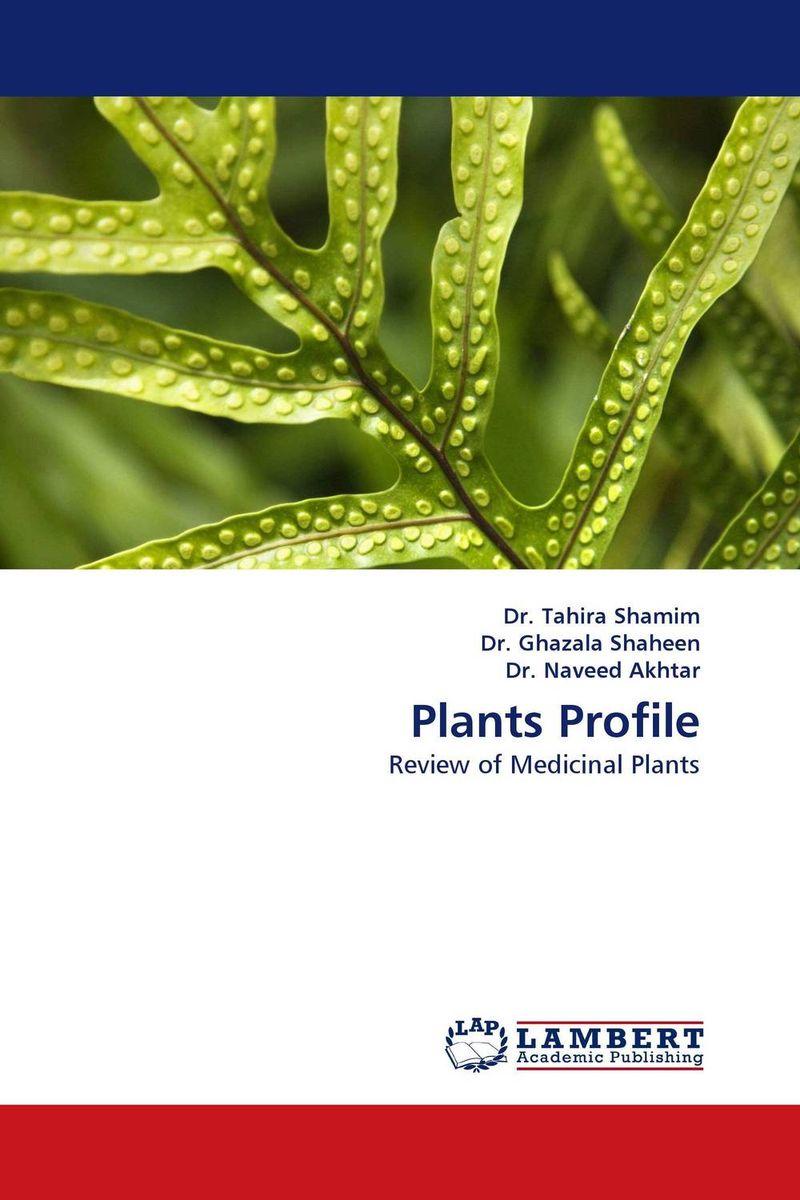 Dr. Tahira Shamim,Dr. Ghazala Shaheen and Dr. Naveed Akhtar Plants Profile dr shaila v kothiwale and dr mahesh neurgaonkar local drug delivery in periodontics