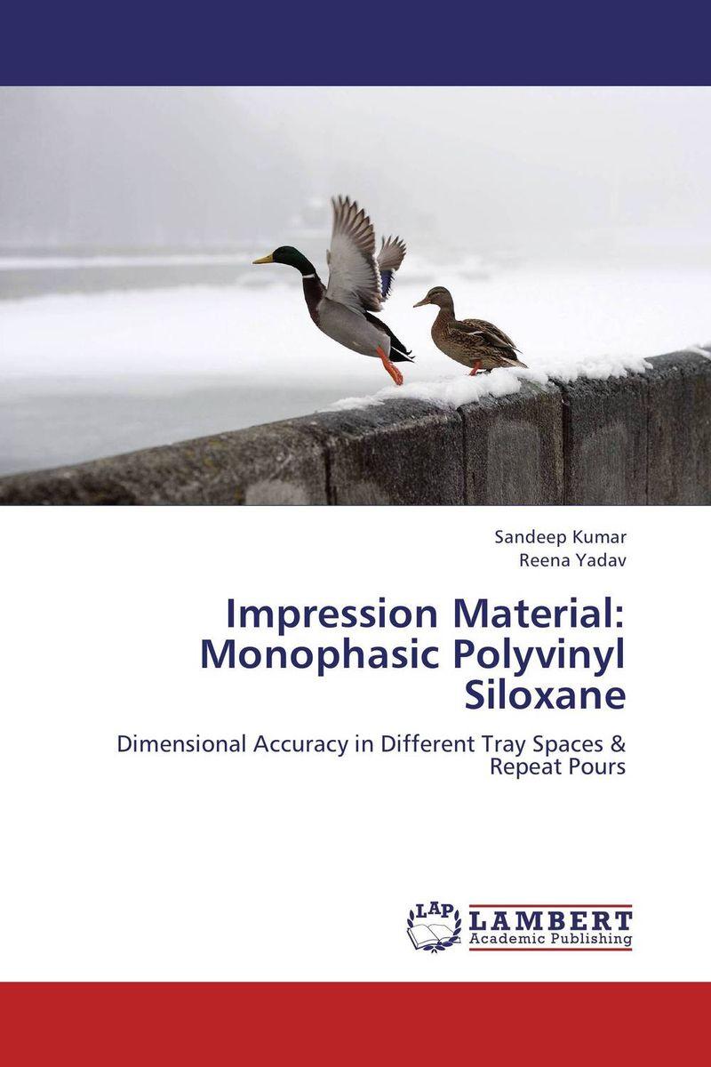 Impression Material: Monophasic Polyvinyl Siloxane сумка для аксессуаров женская dakine accessory цвет черный 0 3 л