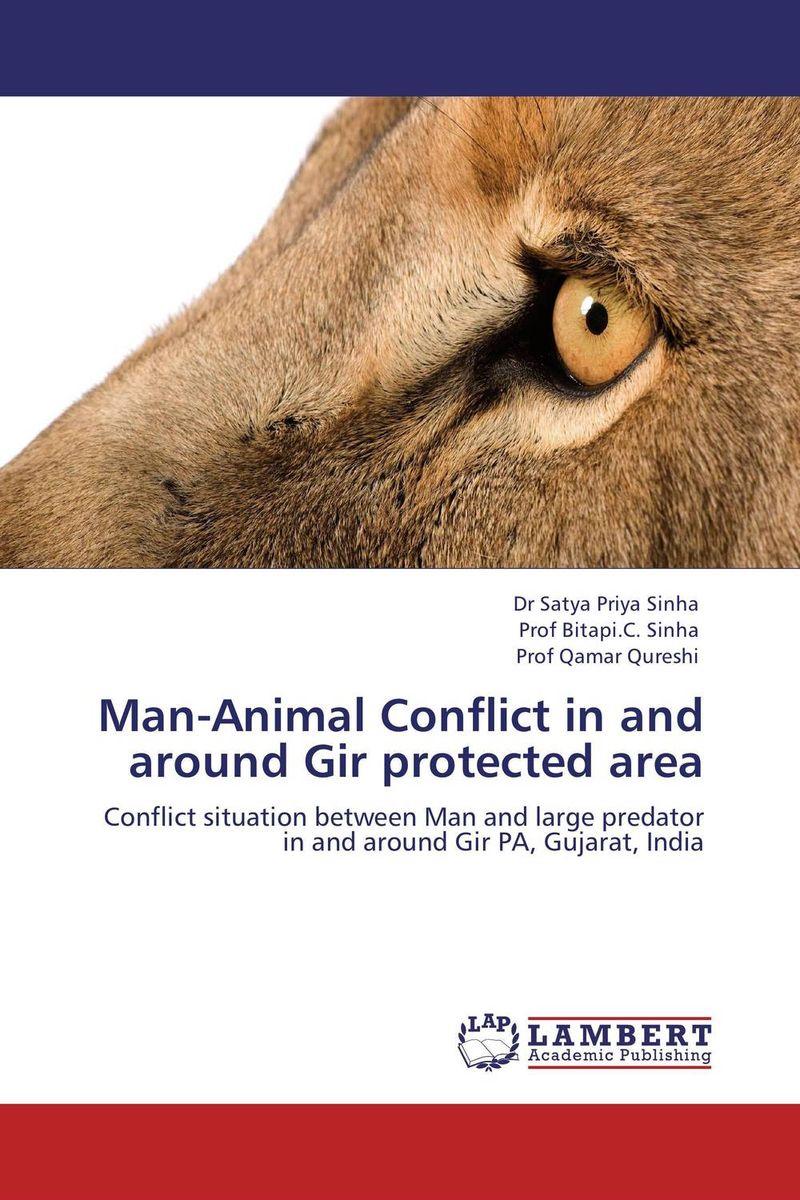 Man-Animal Conflict in and around Gir protected area станок д бритья gillette venus swirl с 1 кассетой