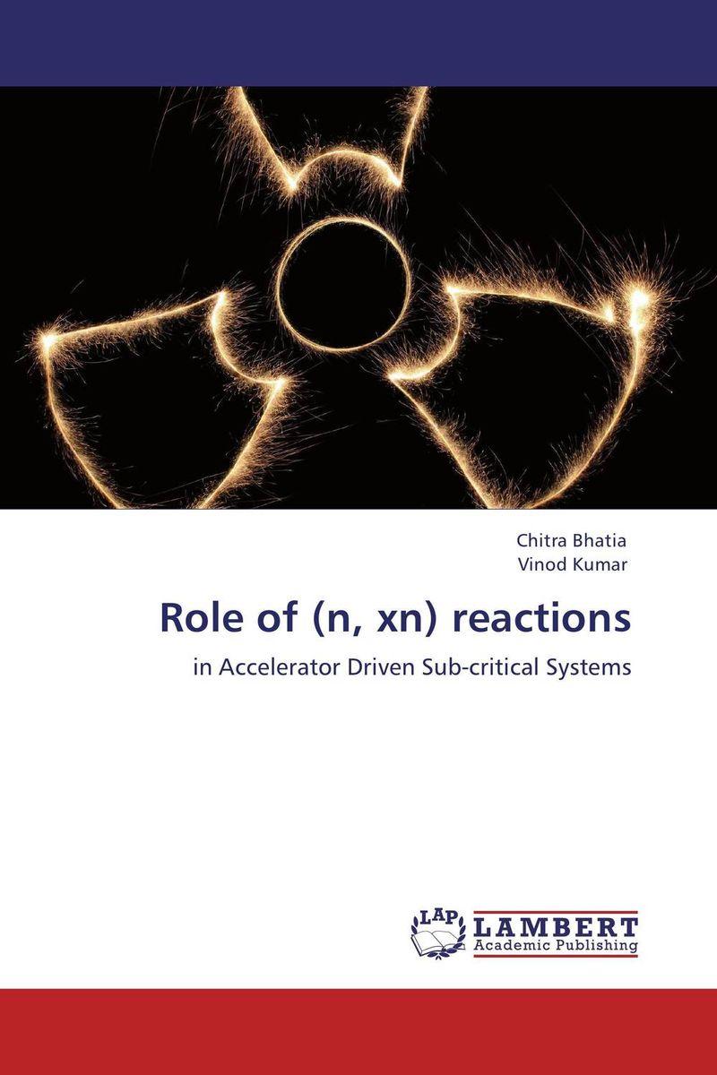 Chitra Bhatia and Vinod Kumar Role of (n, xn) reactions vinod kumar singh c p srivastava and santosh kumar genetics of slow rusting resistance in field pea