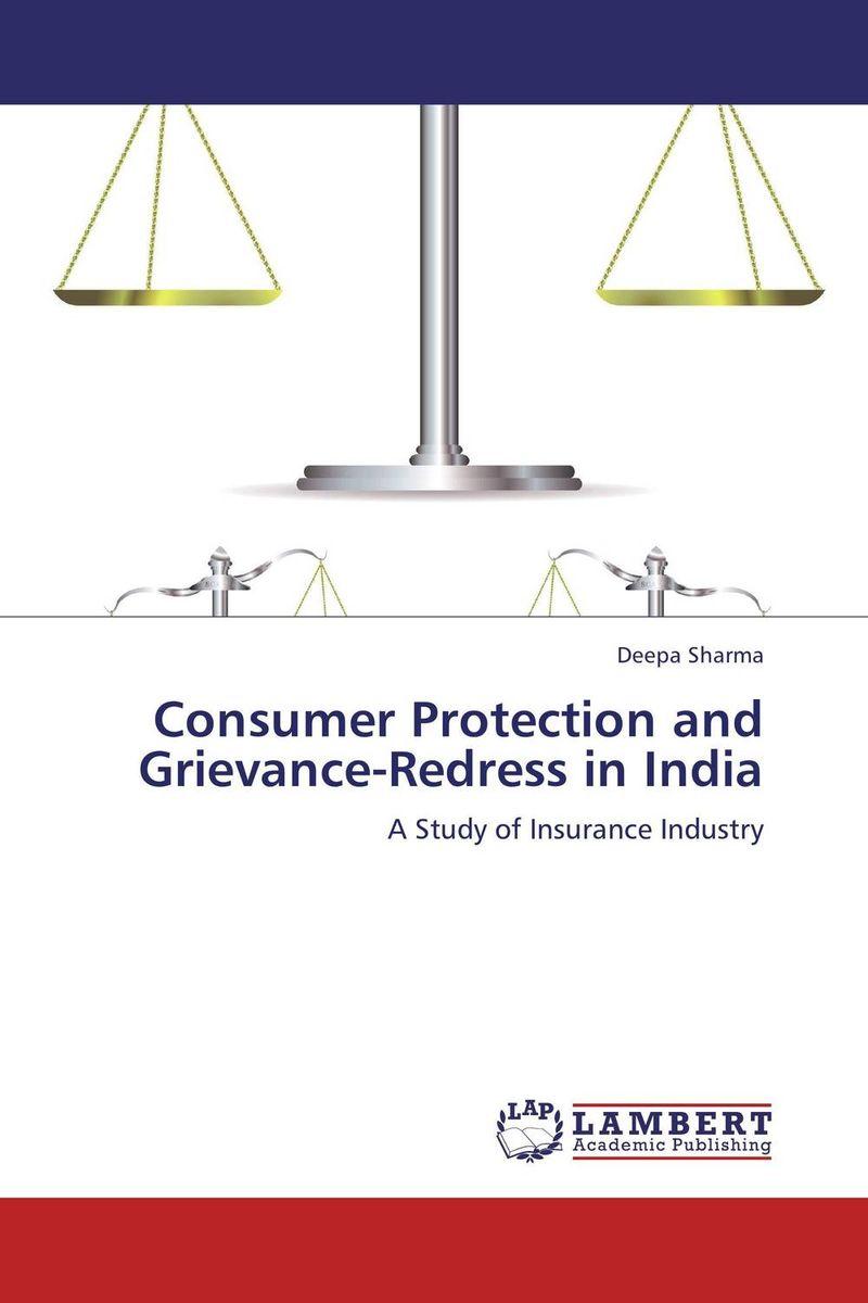 Consumer Protection and Grievance-Redress in India электрическая бритва braun series 3 300s красного цвета