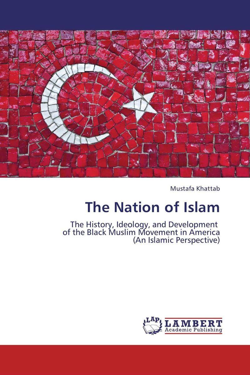 Mustafa Khattab The Nation of Islam sadat khattab usama abdul raouf and tsutomu kodaki bio ethanol for future from woody biomass