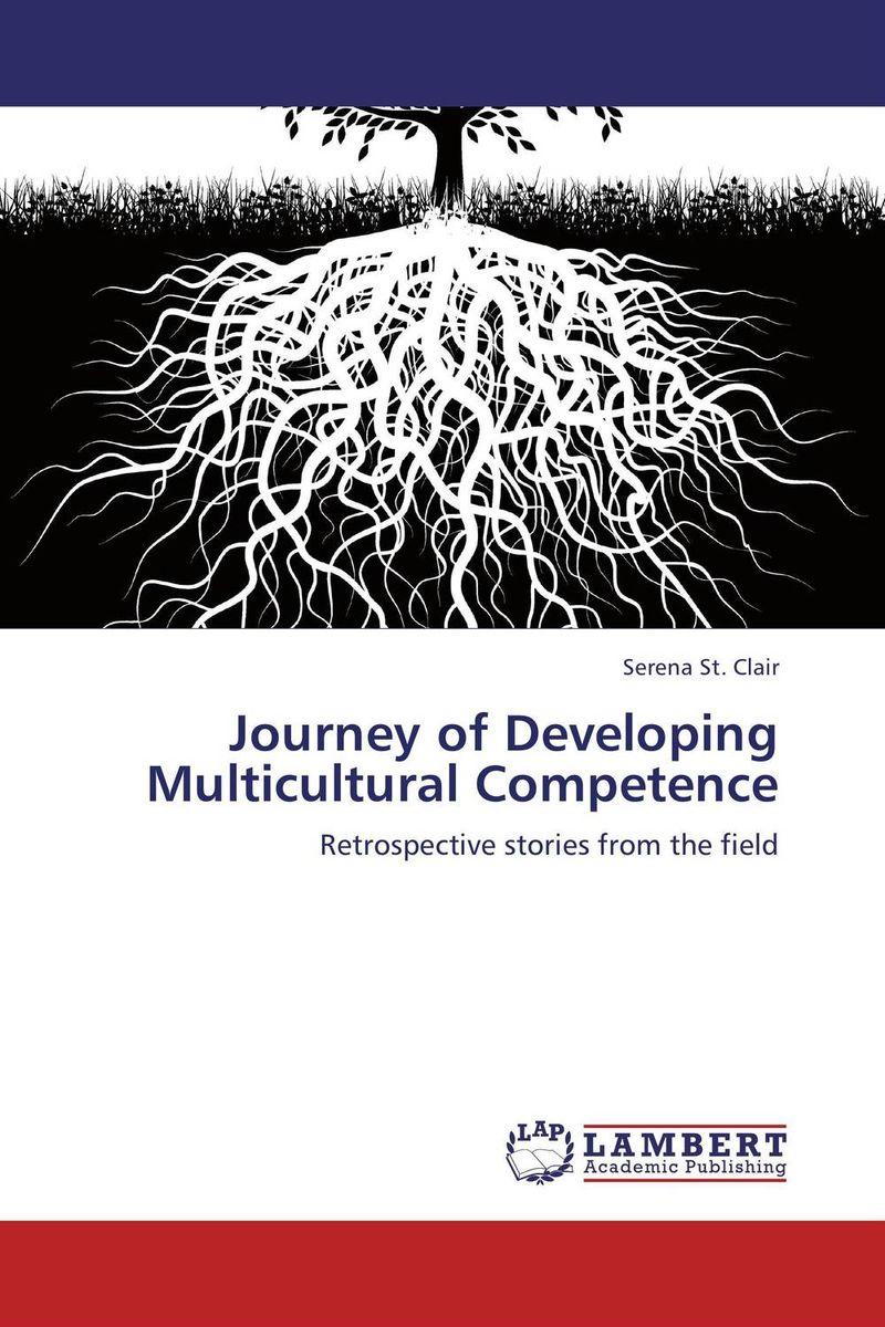 Journey of Developing Multicultural Competence прозрачный штамп новогодние мишутки 14 18 см scb 0810055